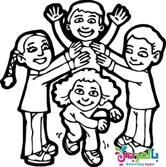 رسومات عن التنمر بالقلم الرصاص أفكار عن التنمر بالعربي نتعلم Coloring Pages Kids Playing Coloring Pages For Boys