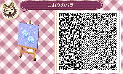 Animal Crossing QR Code blog Christmas snow & present, candle design set Tile#3