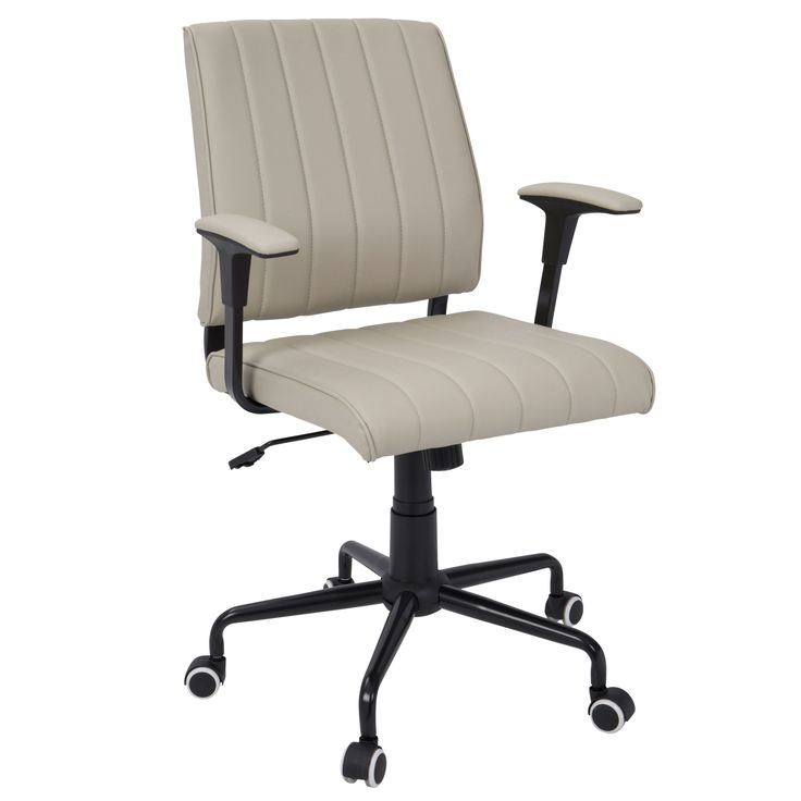 LumiSource Cache Contemporary Office Chair (Cache Office Chair in Biege with Black Metal)