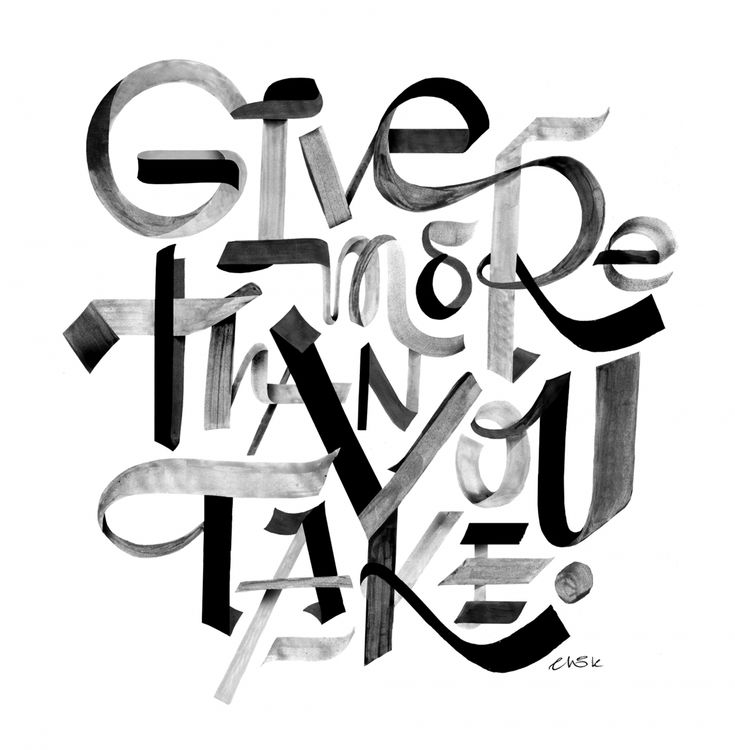 Give More  – Erik Marinovich – Friends of Type