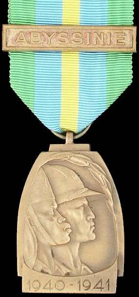 The Commemorative Medal for the Abyssinian Campaign 1941