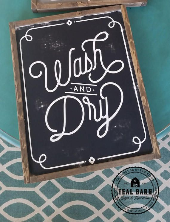 Wash and Dry Laundry Room Sign Vintage Retro Farmhouse Joanna Gaines style