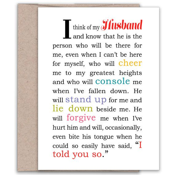 99 best Complications - Relationship Greeting Cards images on ...