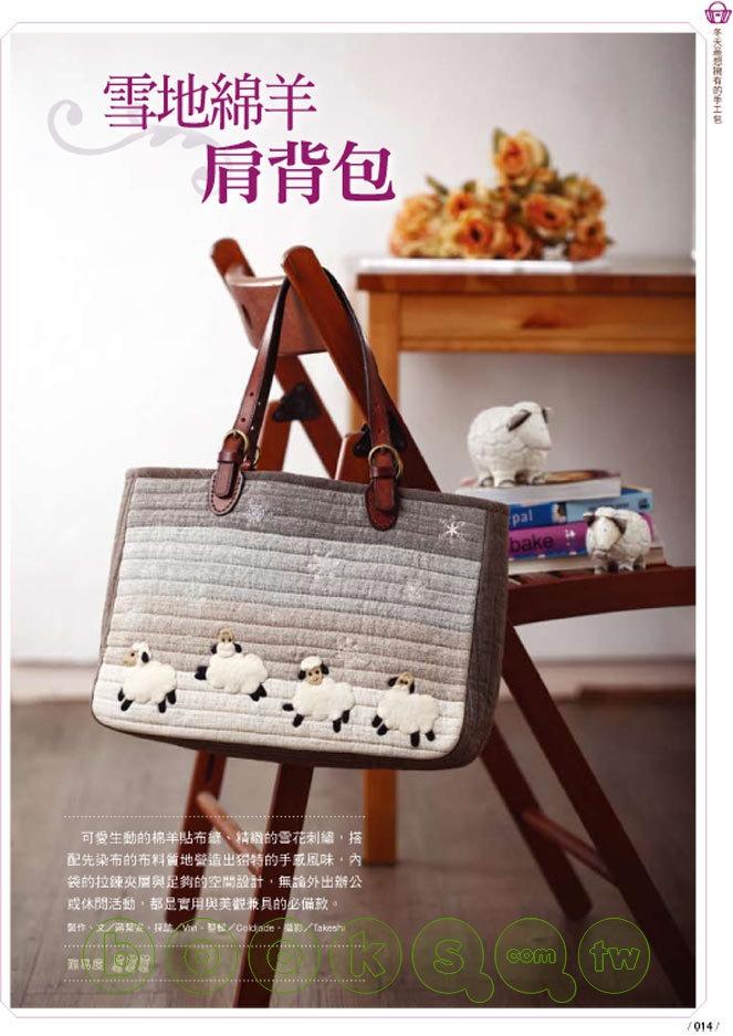 博客來書籍館>take a LOOK>Cotton Life 玩布生活 No.4