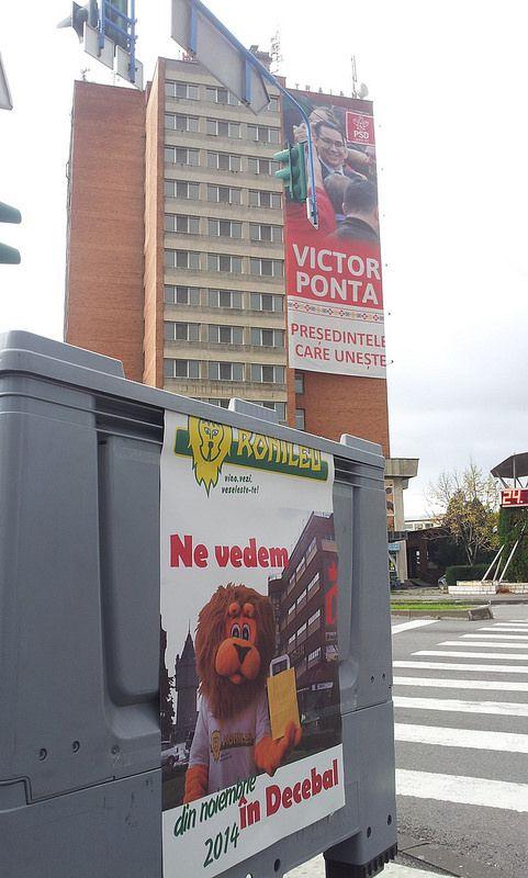 Mutatul 01 se incepe acum... #Ronileu #Mutatul #Hotel Traian #Drobeta #Turnu #Severin