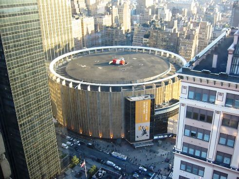The world's most famous arena - Madison Square Garden - NYC