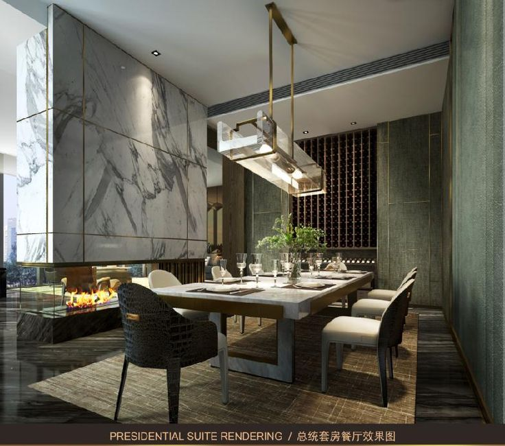 467699ae6fd784d05db3744f8736645f 785x694 Pixels Luxury Dining RoomModern