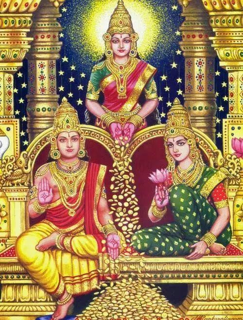 Lord Kuber, his consort, and goddess Lakshmi