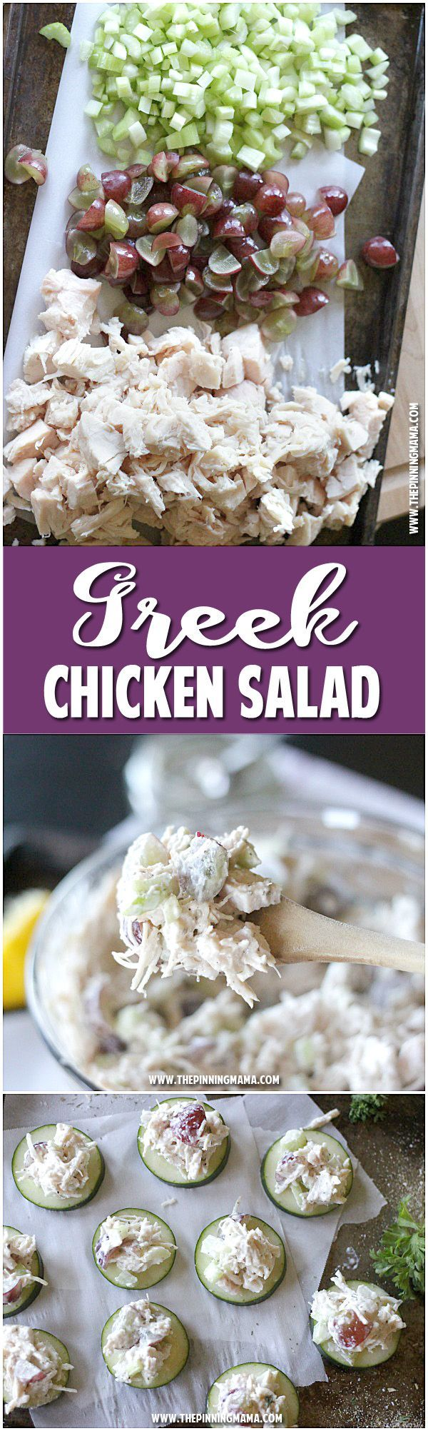 Greek Chicken Salad Recipe - This is AMAZING! Recipe includes directions to make it Whole30 compliant, paleo, gluten free, dairy free, and low carb! I didn't know healthy food tasted this good! (Gluten Free Recipes For Diabetics)