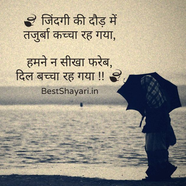 Sad Love Quotes In Gujarati: Best 25+ Dog Quotes Sad Ideas On Pinterest