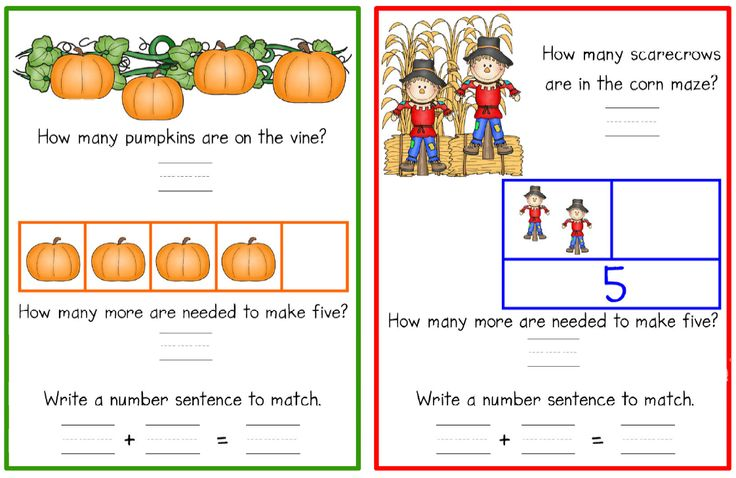 How Many More to Make Five? Addition to 5 with ten frames and part-part-whole charts for multiple days! Whole group, small group, and individual assessments included. http://www.teacherspayteachers.com/Product/How-Many-More-to-Make-Five-addition-to-5-with-part-part-whole-and-ten-frames-1506856 $
