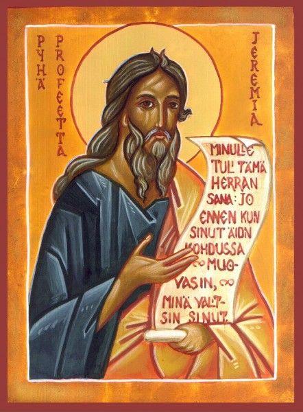 Jeremiah the Prophet by Fr. Vladimir