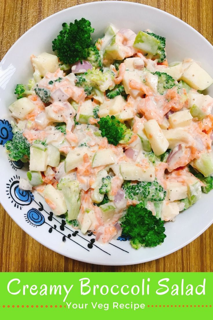 Broccoli Salad Recipe By Sanjeev Kapoor
