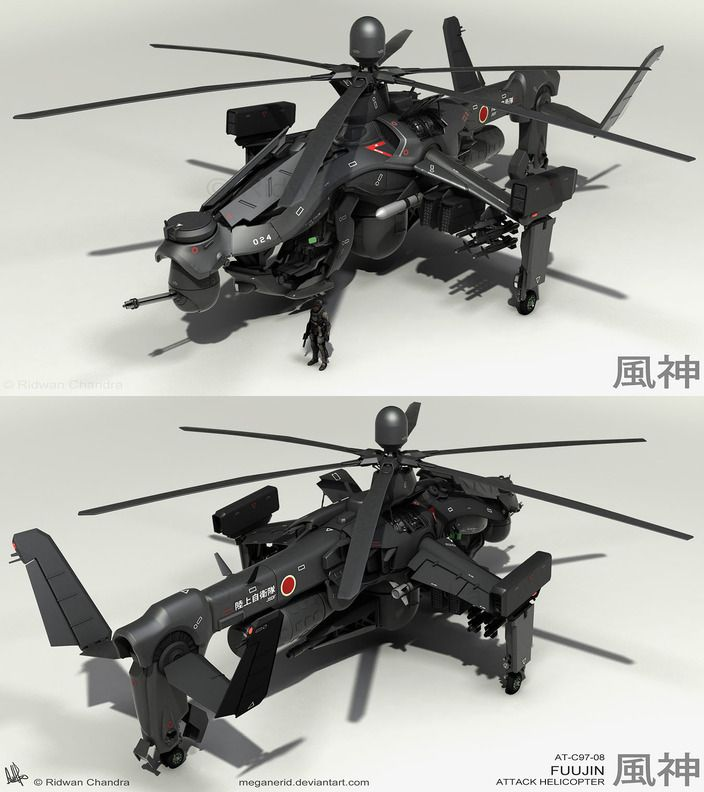 Fujiin Attack Helicopter