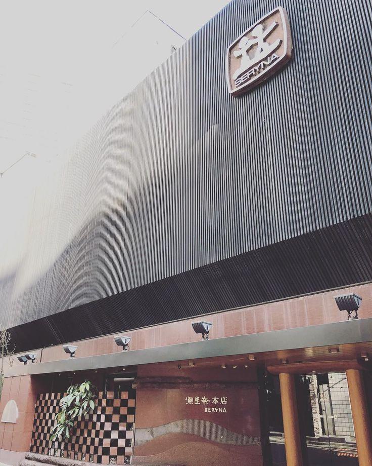 #shabushabu #japanese #beef #crab #hotpot #japan #六本木#日本 #東京 #tokyo #japanesefood #ろっぽんぎ #Roppongi #wagyu #yummy #delicious #美味 #美味しい #japantrip #japan_of_insta #instagramjapan #iphonex #photooftheday #cuisine