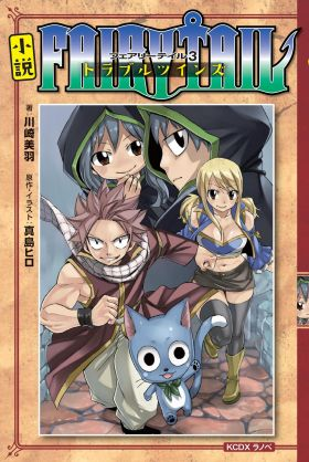 Fairy Tail 3: Trouble Twins - Fairy Tail Wiki - Wikia