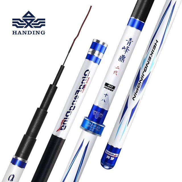 Fishing Rod 2.7-7.2m Pole High Carbon Fiber Ultra Light Telescopic Carp Current