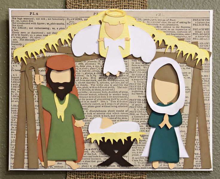 Away In a Manger Nativity Scene Mary Joseph Jesus Angel