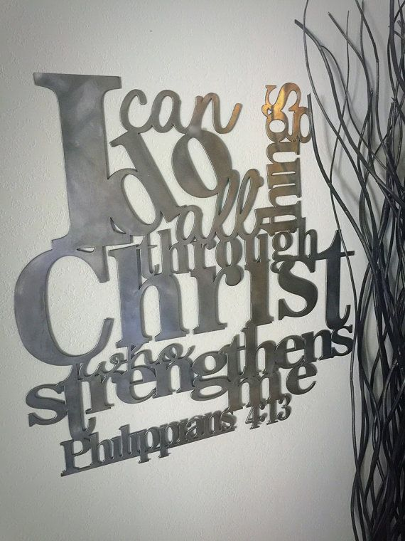 21x21 I Can Do All Things Metal Wall Decor by MetalShack on Etsy