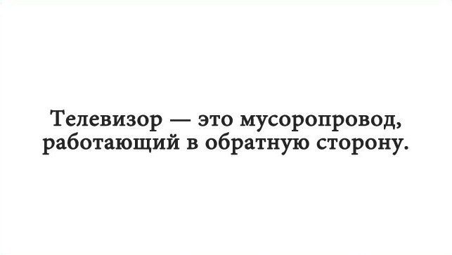 https://pp.vk.me/c626126/v626126163/13466/EDQvLgsQRqQ.jpg