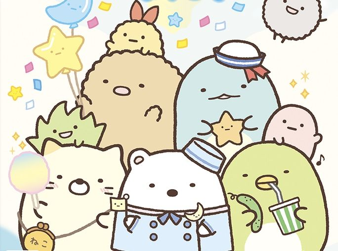 Cute Sushi Wallpaper Hd Sumikko Gurashi Kawaii Stuff In 2019 Kawaii Drawings
