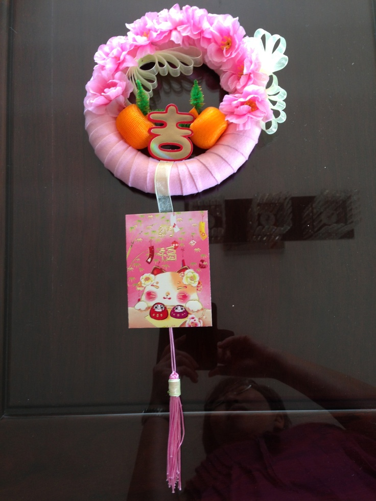 Lunar New Year Wreath 2013 Chinese crafts, Chinese new