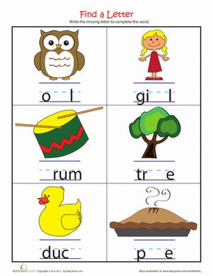 Kindergarten Phonics Building Words Worksheets: Make a Word: Write ...