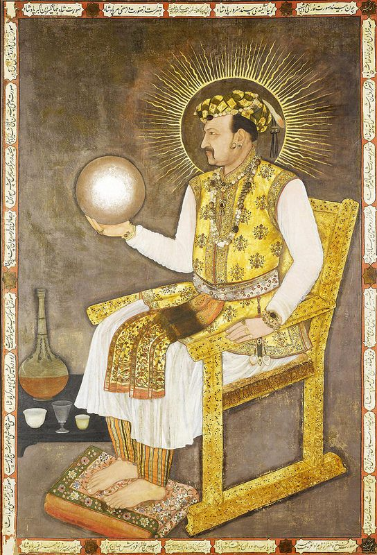 THE MUGHAL EMPEROR JAHANGIR, SON OF AKBAR THE GREAT | Flickr - Photo Sharing!