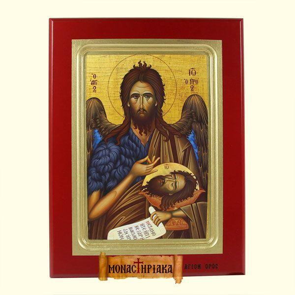 MONASTIRIAKA - SAINT JOHN THE FORERUNNER (grooved 04)