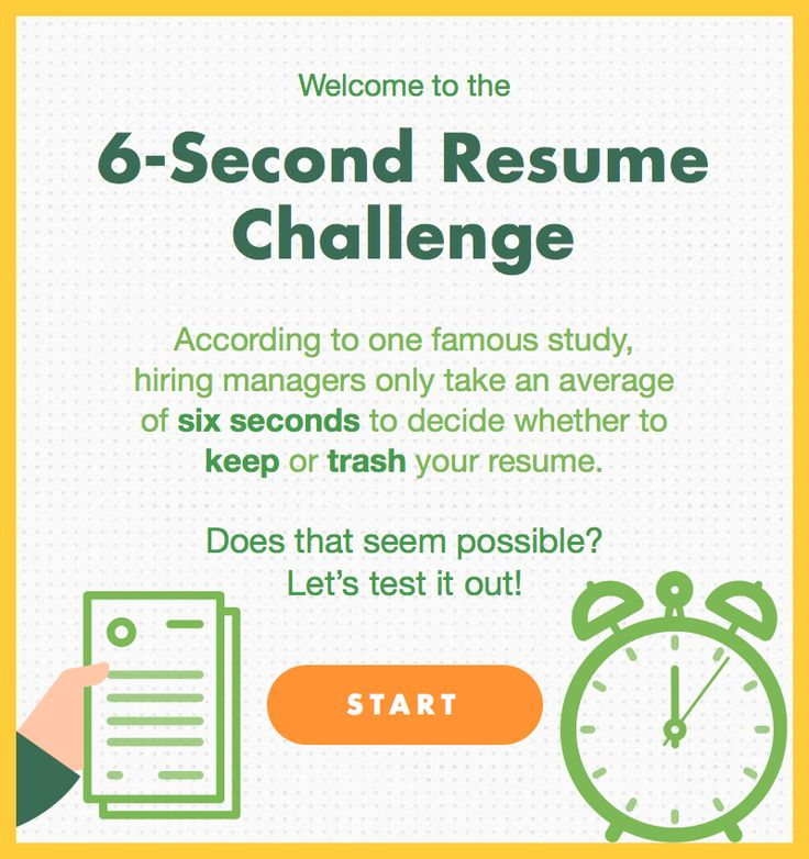 [Infographic] 6 Second Resume: Average Joes VS. Recruiters