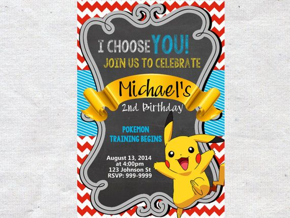 Pokemon Birthday Invitation Chalkboard Chevron by VPrintables