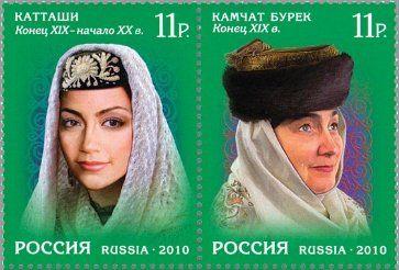 19世紀末から20世紀初頭のタタールスタン共和国(ヴォルガ・タタール人)の頭飾り。 カッタシ、カムチャット・ブレク(ビーバーの毛皮で縁取られた年配の女性用帽子)。