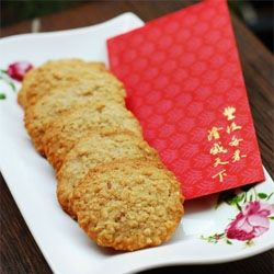Oatmeal Crispies is perfect for Chinese New Year. This cookie is simple, crunchy and delicious!