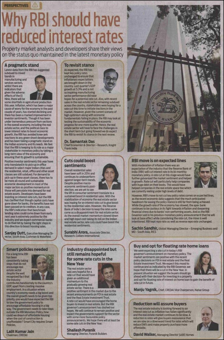 Why RBI should have reduced Interest Rates. #Property Market Analysts and developers share their views on the status quo maintained in the latest monetary policy.  #RBI #RealEstateDevelopers