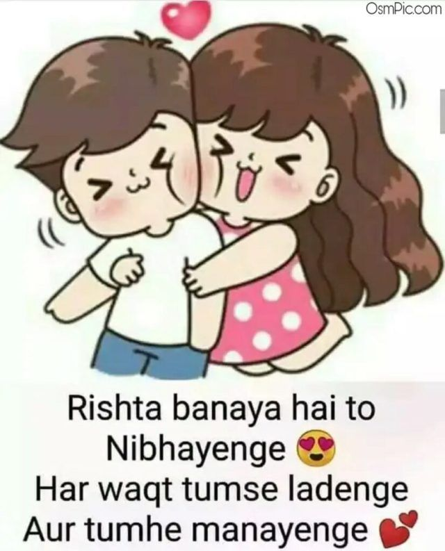Whatsapp Love Images Status And Dp Whatsapp Dp Girl Cute Love Quotes Love Picture Quotes Romantic Love Quotes