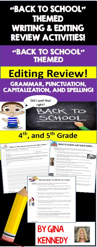 """Back to School"" themed editing and writing review activities! Students review punctuation, capitalization, spelling and grammar skills with these fun activities. From editing a ""back to school"" letter to finding the grammatical errors in educational quotes and more; this is an excellent way to keep your back to school activities educational and relative!"
