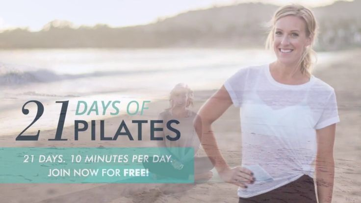 21 Days of FREE online Pilates workouts! Workouts are just 10 minutes per day. Watch the video to learn more. Challenge starts March 6th!