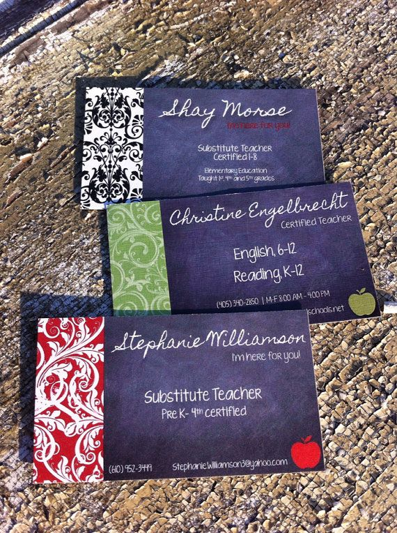 11 best sub business cards images on pinterest teacher business substitute teacher business cards set of 100 printed by 3lbd reheart Choice Image