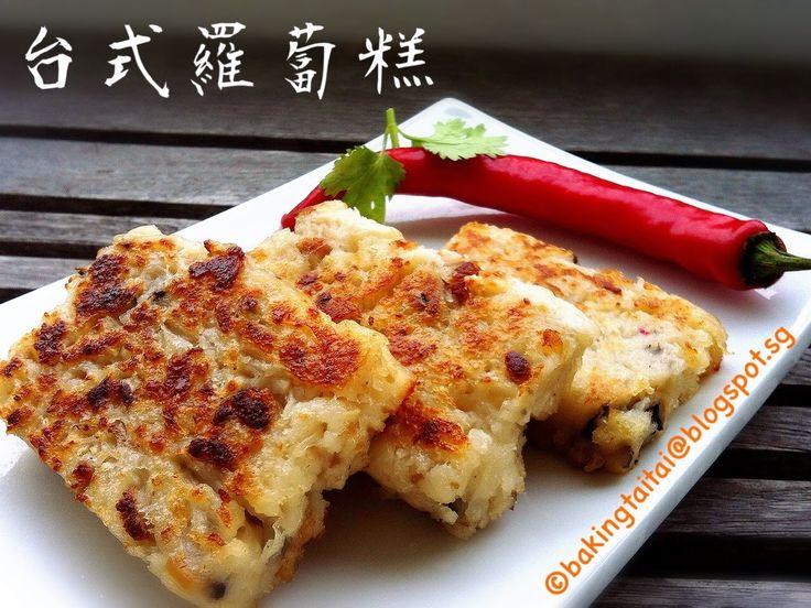 Baking Taitai: Taiwanese Fried Radish Cake 台式萝卜糕 (中英食谱教程)