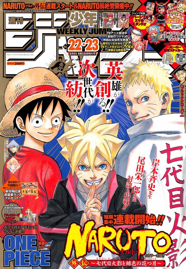 «В Какой Серии Naruto Vs Sandaime Raikage» — 1998