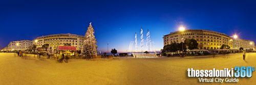 360 Tour of Thessaloniki, Greece