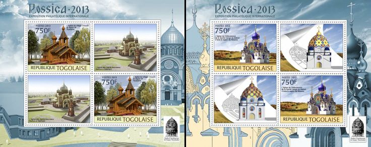 TG 13823 a - Russian Churches, (Rossica 2013, The Church of the Intercession of the Holy Virgin of the Istra district of Moscow region, The church of the village Criouchi the region Ryasanie).