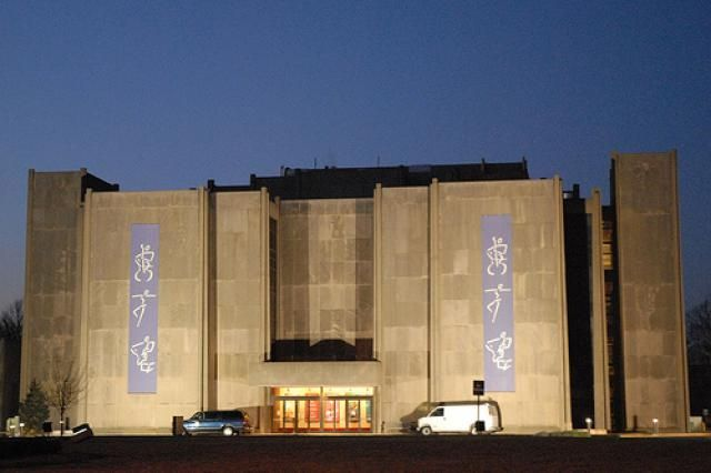 Before You Apply to Butler University, Check Out This Helpful School Profile: Butler University's Clowes Memorial Hall