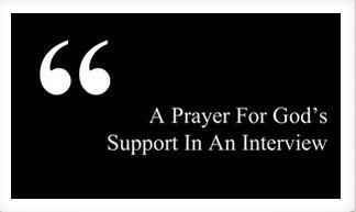 A prayer for a Job interview