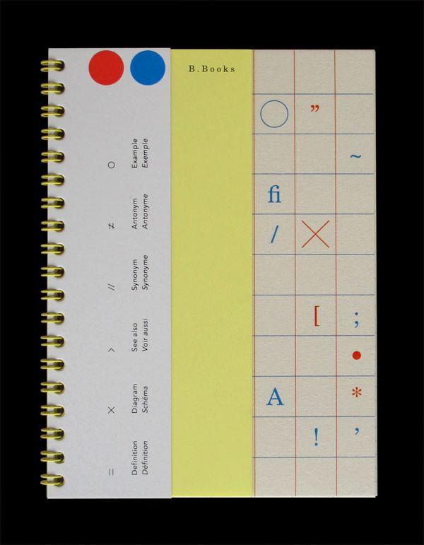 manystuff.org – Art & Design » Graphic Design