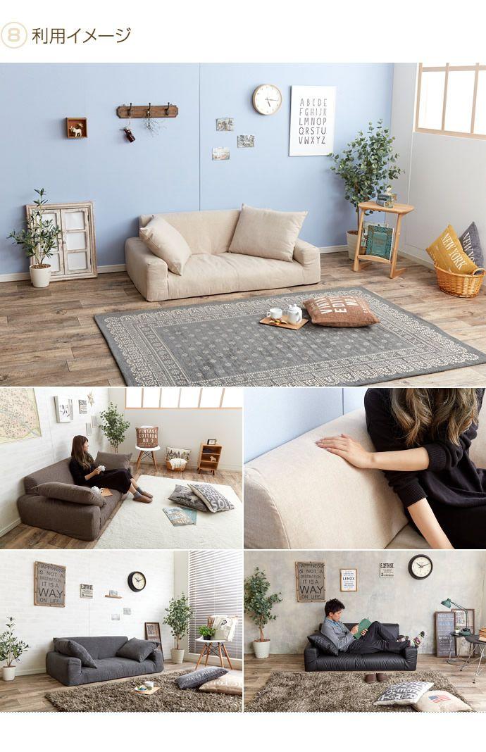 【完成品】木枠cm×スチールフレームの低反発2人掛けローソファー【家具350】