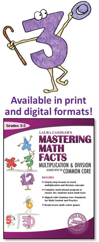 Introducing the all NEW Mastering Math Facts! Completely revised and now available in both print and digital formats! $ A complete system for ensuring that 100% of your students master 100% of the math facts! Also includes lessons for building conceptual understanding of multiplication and division concepts.