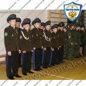 Форма Одежды КАЗАКОВ России