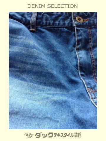 フレアデニムに最適なストレッチデニム。ダックテキスタイル SO821000 stretch cotton denim fabric from Japan Ducktextile #JAPAN #textile #fabric #apparel #denim #wholesale #madeinjapan #生地 #アパレル#ファッション #テキスタイルデニム・ジーンズ生地の卸販売 ダックテキスタイル株式会社