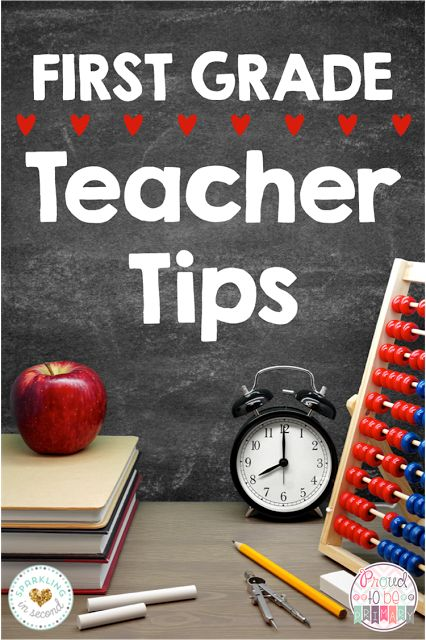 First grade teacher tips for back to school by Proud to be Primary